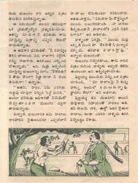 July 1974 Telugu Chandamama magazine page 40
