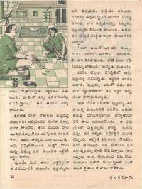 July 1974 Telugu Chandamama magazine page 36