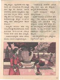 July 1974 Telugu Chandamama magazine page 23