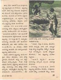 July 1974 Telugu Chandamama magazine page 37