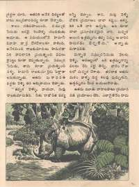 July 1974 Telugu Chandamama magazine page 21
