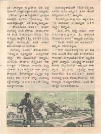 July 1974 Telugu Chandamama magazine page 44