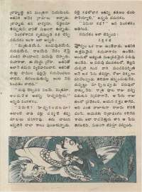 July 1974 Telugu Chandamama magazine page 62