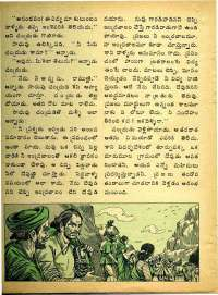 February 1975 Telugu Chandamama magazine page 34