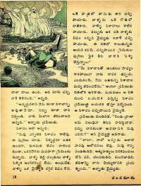 February 1975 Telugu Chandamama magazine page 22