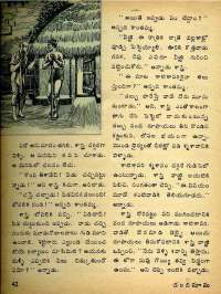 February 1975 Telugu Chandamama magazine page 46