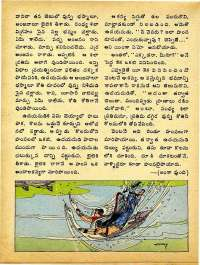 February 1975 Telugu Chandamama magazine page 16