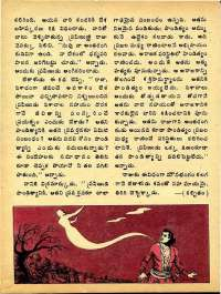 February 1975 Telugu Chandamama magazine page 24