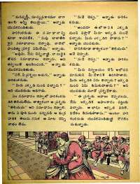 February 1975 Telugu Chandamama magazine page 28
