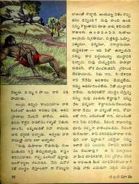 February 1975 Telugu Chandamama magazine page 54