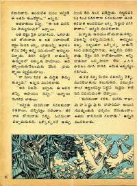 February 1975 Telugu Chandamama magazine page 8