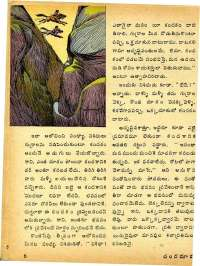 February 1975 Telugu Chandamama magazine page 10