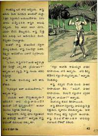February 1975 Telugu Chandamama magazine page 47