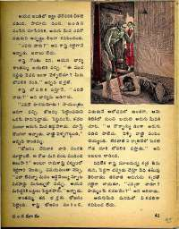 February 1975 Telugu Chandamama magazine page 45
