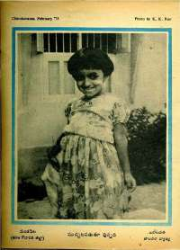 February 1975 Telugu Chandamama magazine page 59