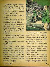 February 1975 Telugu Chandamama magazine page 23