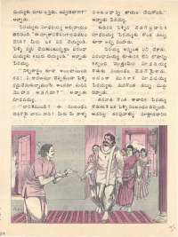 March 1976 Telugu Chandamama magazine page 35