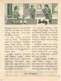 March 1976 Telugu Chandamama magazine page 37