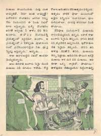 March 1976 Telugu Chandamama magazine page 41