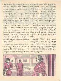 March 1976 Telugu Chandamama magazine page 38