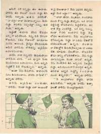 March 1976 Telugu Chandamama magazine page 28