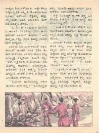 March 1976 Telugu Chandamama magazine page 50