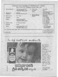 March 1976 Telugu Chandamama magazine page 4