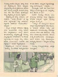 March 1976 Telugu Chandamama magazine page 36