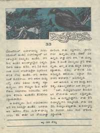 March 1976 Telugu Chandamama magazine page 8