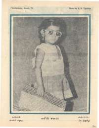 March 1976 Telugu Chandamama magazine page 60