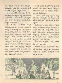 March 1976 Telugu Chandamama magazine page 48