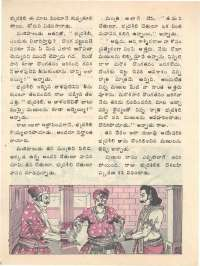 March 1976 Telugu Chandamama magazine page 42