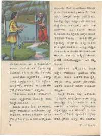 March 1976 Telugu Chandamama magazine page 14