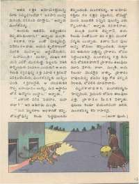 March 1976 Telugu Chandamama magazine page 18