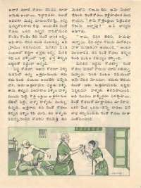 March 1976 Telugu Chandamama magazine page 32