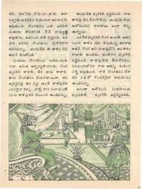 March 1976 Telugu Chandamama magazine page 40