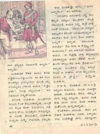 March 1976 Telugu Chandamama magazine page 46
