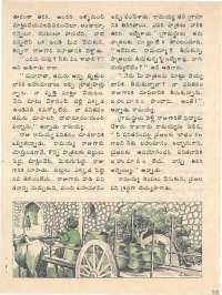 March 1976 Telugu Chandamama magazine page 44