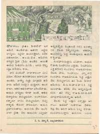 March 1976 Telugu Chandamama magazine page 25