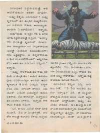 March 1976 Telugu Chandamama magazine page 13