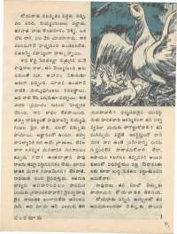 March 1976 Telugu Chandamama magazine page 9
