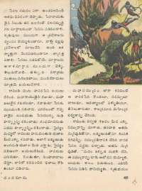March 1976 Telugu Chandamama magazine page 55
