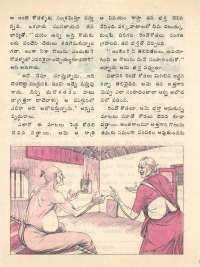 March 1976 Telugu Chandamama magazine page 30