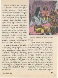 March 1976 Telugu Chandamama magazine page 53