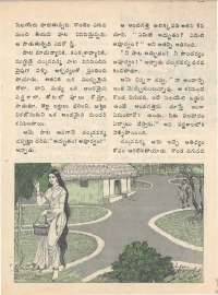 March 1976 Telugu Chandamama magazine page 21