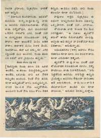 March 1976 Telugu Chandamama magazine page 10