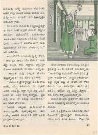 September 1976 Telugu Chandamama magazine page 51