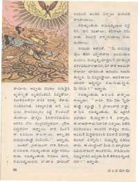 September 1976 Telugu Chandamama magazine page 54