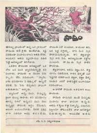 September 1976 Telugu Chandamama magazine page 36
