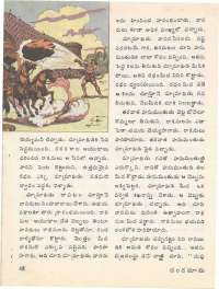 September 1976 Telugu Chandamama magazine page 56